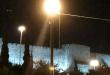 """קורס יסודות תאורה בנהולה של ד""""ר  אינה ניסנבאום בשיתוף עם האגודה הישראלית לתאורה ולשכת המהנדסים והאדריכלים"""